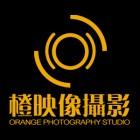 东莞橙映像