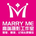 Marry me 婚纱艺术摄影机构