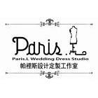 ParisL 帕裡斯