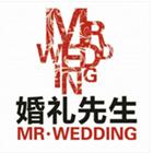 婚礼先生婚纱摄影