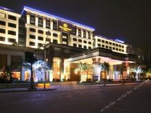 华庭花园酒店