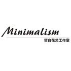 Minimalism留白花艺工作室