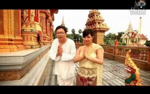 无法抑制的欢乐--泰国旅拍