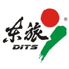 东莞国际旅行社有限公司