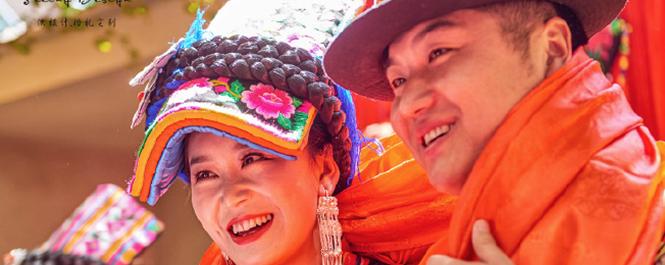 羌族传统风情婚礼