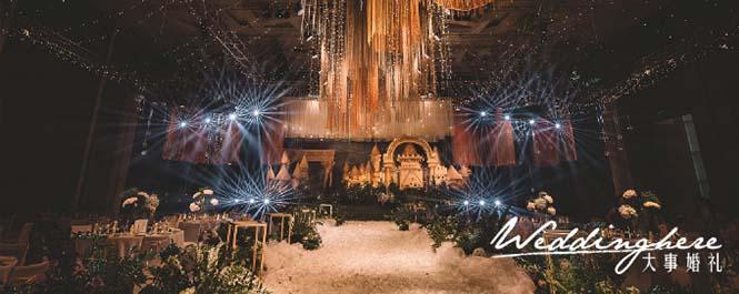 华丽优雅的婚宴酒店